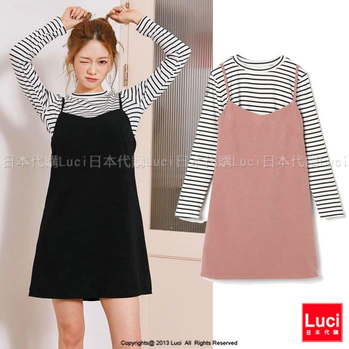 細肩帶洋裝+條紋t上衣 法式風格 附內搭 2件式洋裝   日雜款   LUCI日本代購 [ac672qa]