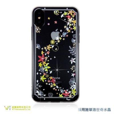 【WT 威騰國際】WT® iPhone X 施華洛世奇水晶 奢華 彩鑽保護殼 -【秋楓落葉】