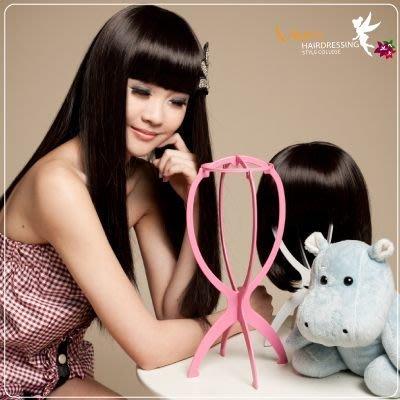 髮架-韋恩整頂假髮保養收納專用-放置架 置髮架 假髮支架(粉紅/白)Vernhair【VH30001】