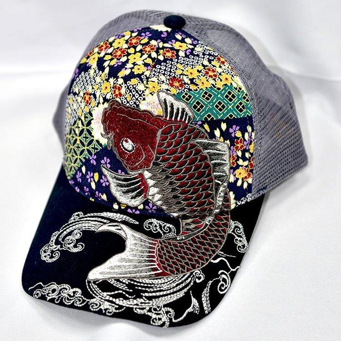 和風 鯉魚 刺繡 鴨舌帽 棒球帽 日本帶回