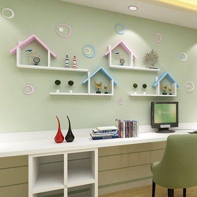 【免運送府】兒童房格子架 WH38  立體壁貼 牆貼 牆壁架 置物架 隔板 牆壁裝飾 創意格子內彩格子 需訂製