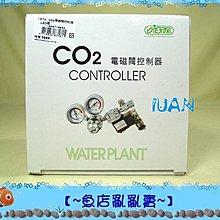 ~~魚店亂亂賣~~ ISTA 伊士達I~581雙錶電磁閥CO2電磁閥控制器.水草缸  側開