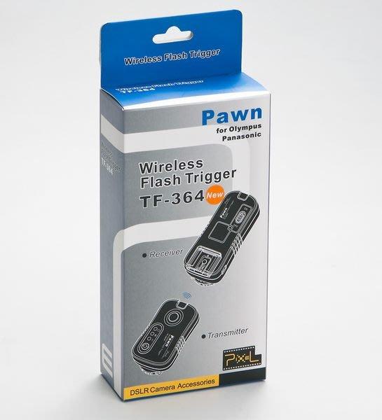 呈現攝影-品色 TF-364無線快門+無線閃燈觸發器2.4G 2用Olympus Panasonic G5 單接收x1