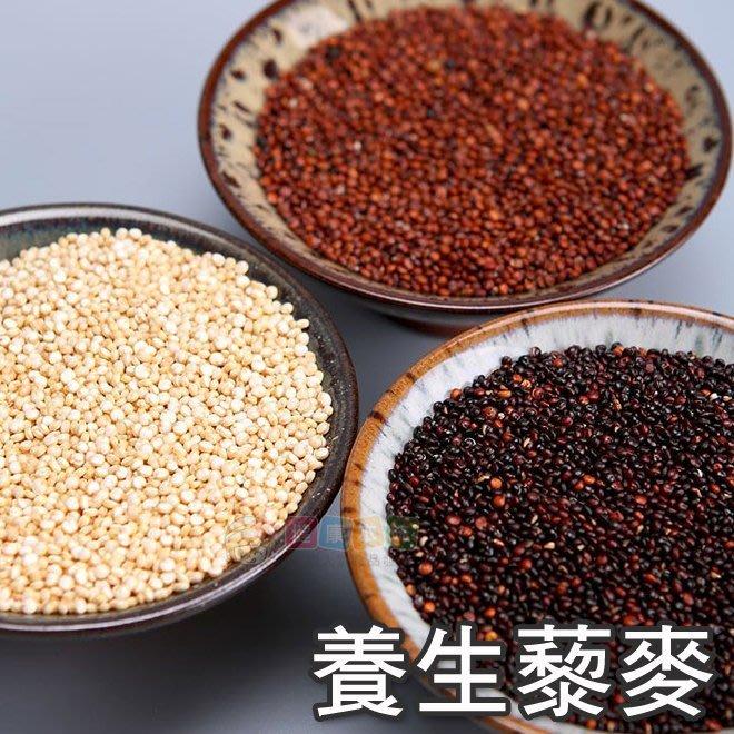 養生藜麥 迷你包200g 三色藜麥/紅藜麥/黑藜麥/白藜麥 [TW1703202] 健康本味