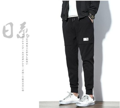 【大碼型男】韓版新款 時尚百搭繫帶長褲 哈倫褲 束口褲 休閒褲   2-JQ-2406