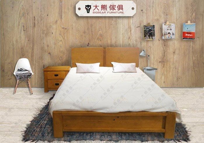 【大熊傢俱】DG-A3 五尺實木床架(有六尺) 原木床 雙人床架 床台 實木床 原木 實木床板 工廠直營展示