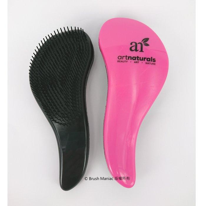 Artnaturals Detangling Hair Brush 2 Piece Set 不打結髮梳/梳子二件組