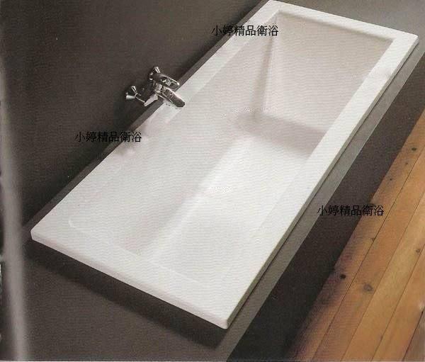 小婷精品衛浴~簡約大方~2202方型浴缸150*70*55
