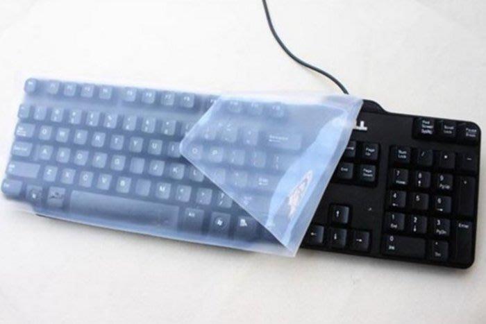 *金輝*平面通用型 鍵盤 防塵套AZIO MK HUE 鍵盤膜AZIO MK HUE 機械式電競鍵盤