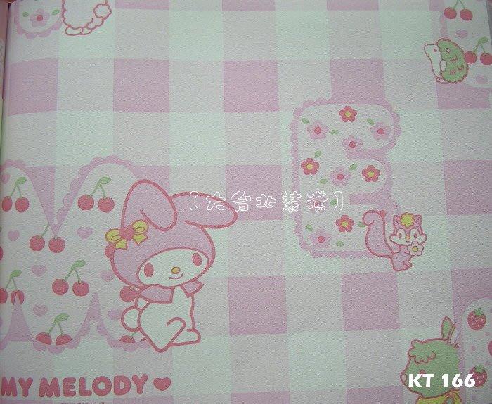 【大台北裝潢】Sanrio三麗鷗兒童壁紙* Melody美樂蒂 粉紅交錯格英文字母 每支1000元