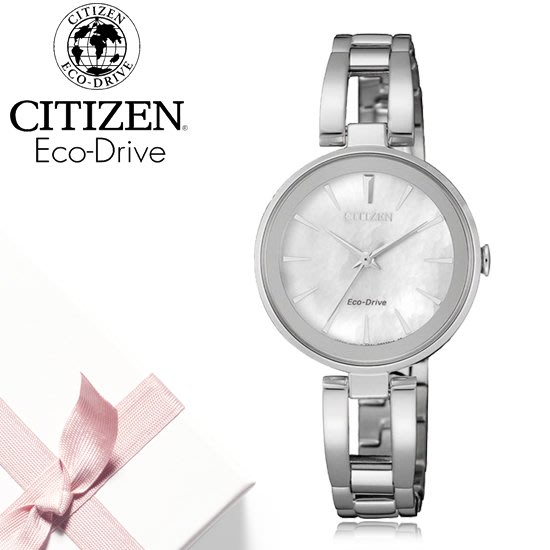CITIZEN日本星辰田馥甄代言ECO-Drive簡約時尚光動能腕錶EM0631-83D公司貨