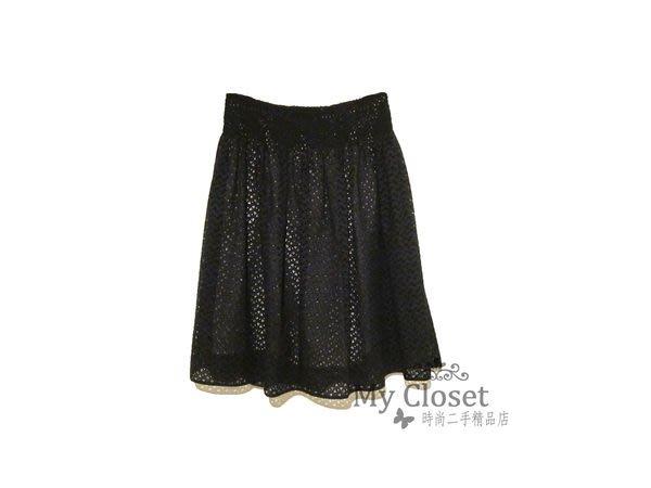 My Closet 二手名牌 PRADA  黑色抓褶蕾絲裙