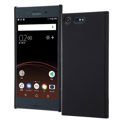 尼德斯Nydus 日本正版 超薄設計 背面強化 素色 硬殼 Sony Xperia XZP 手機殼 -共2色