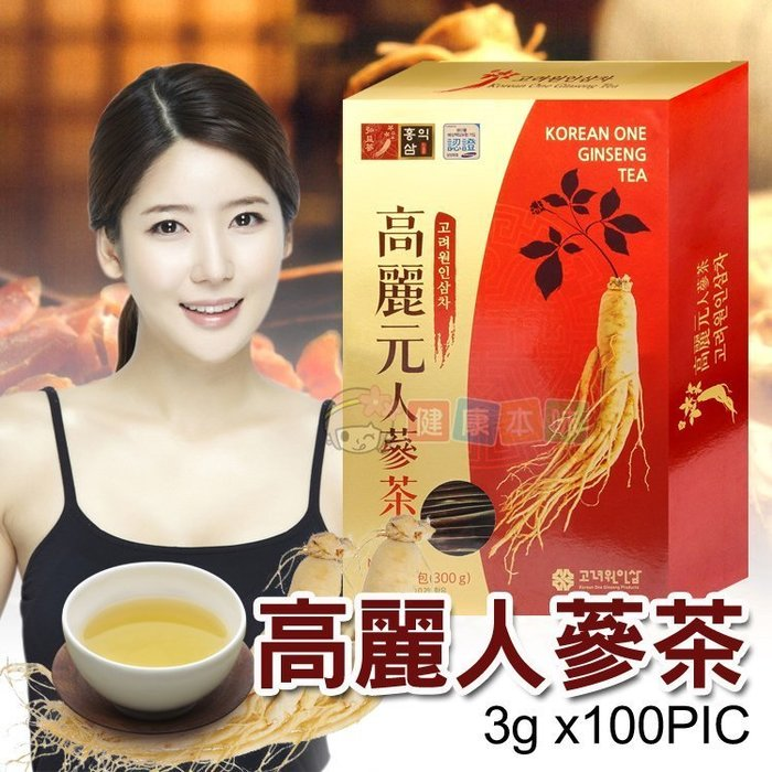 韓國 高麗人蔘茶 隨身茶包100入(即溶式)[KO8803937011116]健康本味