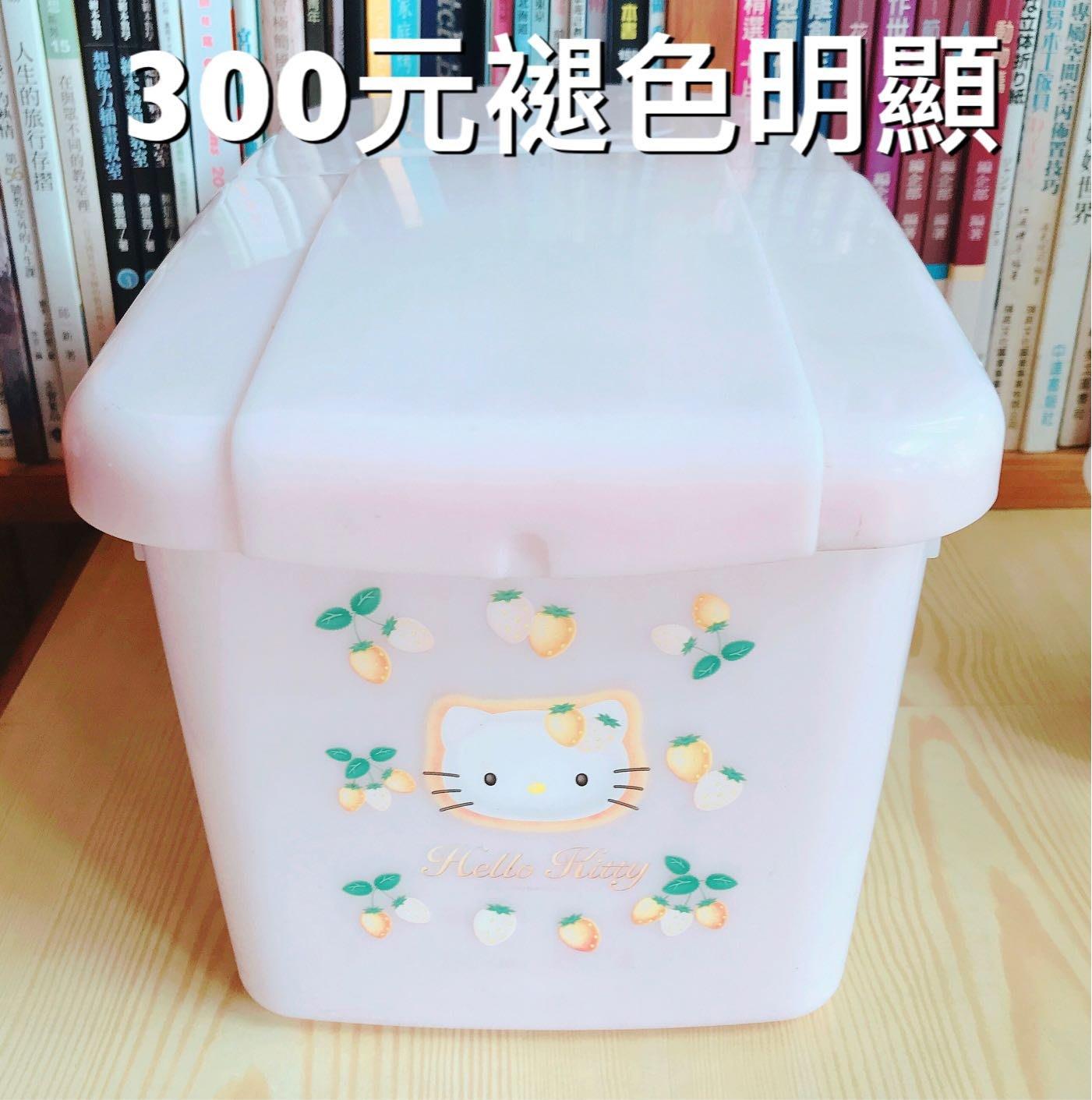 [清衣架]Hello Kitty 1999早期草莓系列附輪米桶 二手 有使用痕跡完美主義者請勿下標 賣場另有其他同系列商品