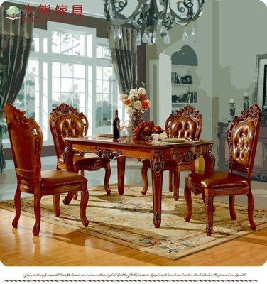 【大熊傢俱】857 玫瑰系列  歐式餐台 長桌 餐桌 實木餐桌 飯桌 餐椅 靠背椅 桌子 書椅 椅子 餐桌椅組