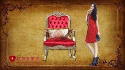 [紅蘋果傢俱] FS-066 皇廷.凡爾賽系列 歐式 扶手椅 法式 休閒椅 餐椅 書椅