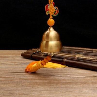 【弘慧堂】添福佛具純銅鈴鐺 風水飾品擺件掛飾 掛鐘 車載葫蘆鈴鐺 銅葫蘆鐘吊飾