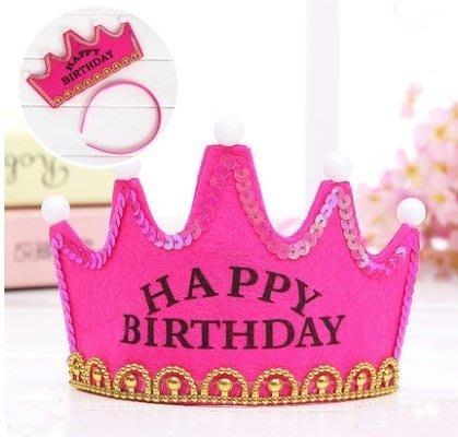 發光皇冠派對帽 寶寶蛋糕帽 兒童成人周歲裝飾發光皇冠 生日帽子 生日派對帽