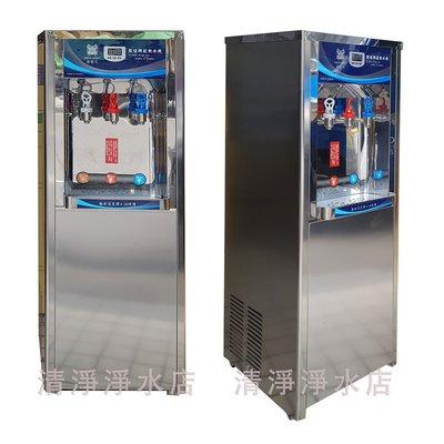 【清淨淨水店】GF-3023 開放式冰溫熱飲水機/ 開放式3溫飲水機/內含標準5道RO機,含稅價12500元。