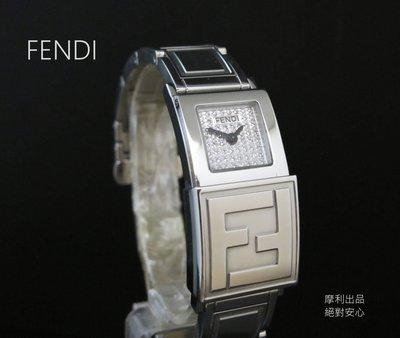 【摩利精品】FENDI 雙時區滿天星鑽...