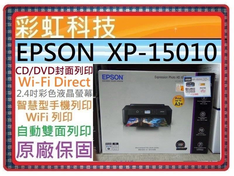 彩虹科技~含稅/運* Epson XP-15010 A3+雙網六色相片輸出印表機 . XP15010  HP 7612