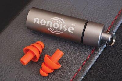 荷蘭製 NoNoise 騎士濾音器 在找風切聲小的安全帽嗎? (採用專利陶瓷濾音器)