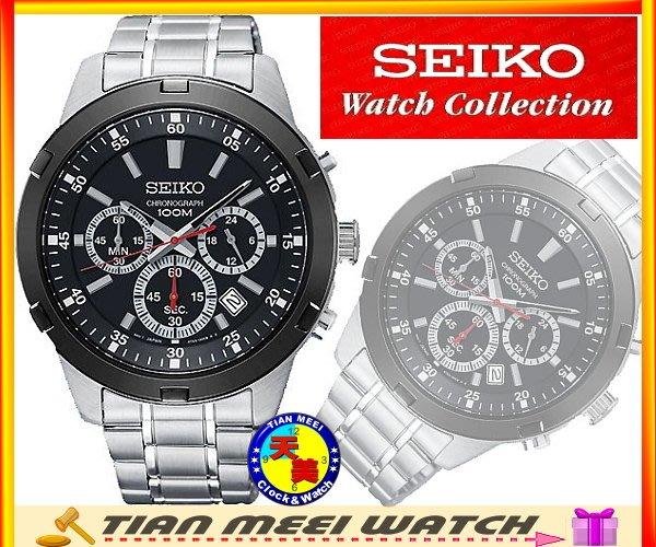 【全新原廠SEIKO】【天美鐘錶店家直營】【超低價有保固】SKS611P1 王力宏代言新款-三眼計時石英錶