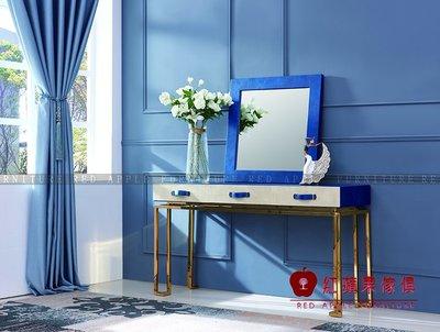 [ 紅蘋果傢俱 ] SL-222 歐式美式系列 化妝台/化妝鏡 鏡子(含化妝鏡)  數千坪展示