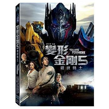 『小日子二手DVD』變形金剛5:最終騎士 (DVD) G15911