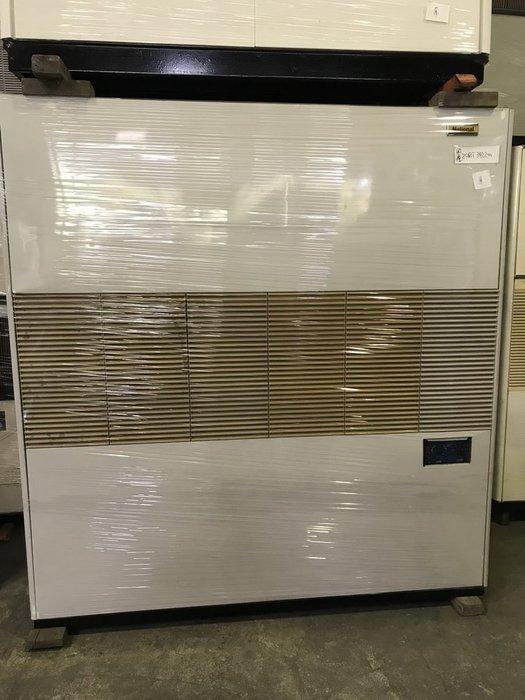(大台北)中古國際20RT水冷箱型機3φ220V(編號:NA1061201)~冷氣空調拆除回收買賣出租~