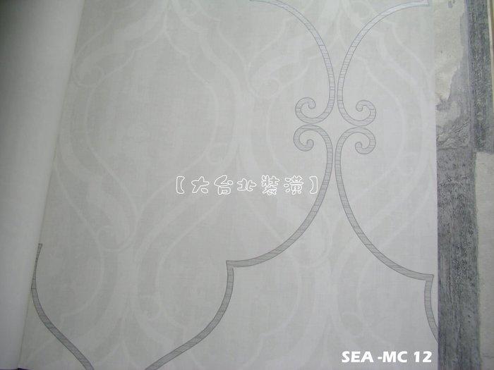 【大台北裝潢】美國Seabrook進口壁紙MC* Corsica Ogee (5色)
