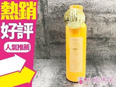 ◐香水綁馬尾◐日本  蜂膠漱口水 600ml 大容量 一般型