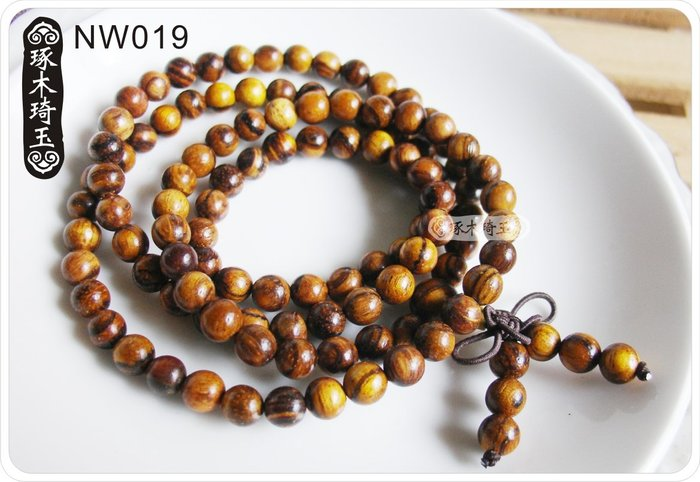 【琢木琦玉】NW019 花奇楠木 手串珠 108顆x6mm 唸珠/佛珠 *祈福木製選物