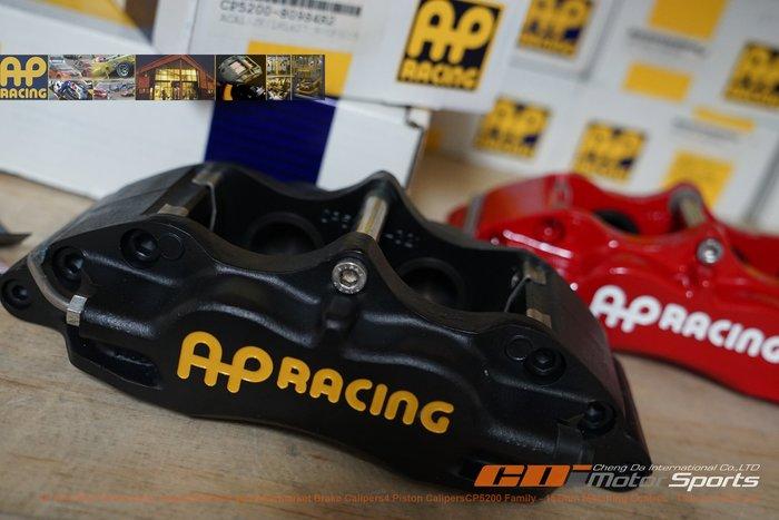 AP RACING CP-5200 四活塞卡鉗本體 擁有直接煞車力道 完整搭配制動表現 各車款歡迎詢問 / 制動改