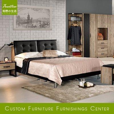 HOME MALL和懋傢俱~格雷森雙人加大6尺床箱式床架 $14300~(雙北市1-4F免運費)8C