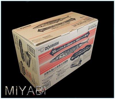 ZOJIRUSHI象印烤箱EF-VG40/ET-SYF22 / ETSYF22/烤魚烤肉