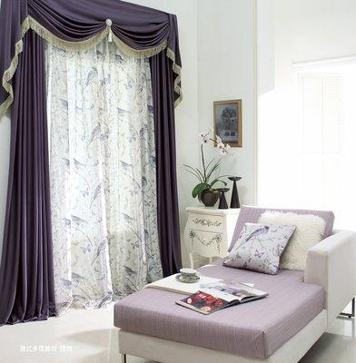 【窗的世界家飾館】20年專業製作達人,雅式多2015系列窗簾P368