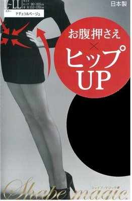 絨易購 日本製 腹提臀褲襪 絲襪 褲襪 長崎縣 黑色 適合上班族 13090 246