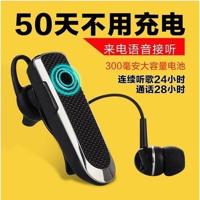 SW-I7单耳蓝芽耳机 无线耳机 蓝牙耳机 V4.1 运动耳塞立体声耳机 蓝牙耳机 同时连两支手机 各款智慧手机皆适用