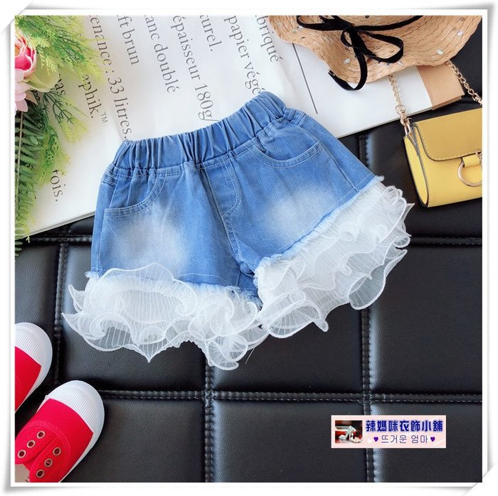 •*~ 辣媽咪衣飾小舖 ~*•❤童裝系列❤V040648韓版夢幻小女孩牛仔拼接網紗公主短褲
