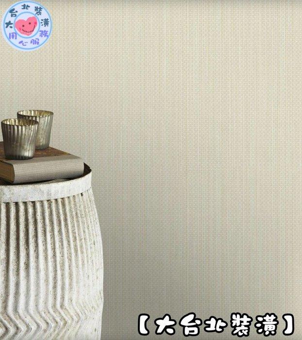 【大台北裝潢】AC國產環保印墨壁紙* 素色編織小格壓紋(4色) 每支450元