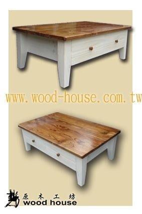 原木工坊~原木家具訂做設計  歐式鄉村風雙色茶几