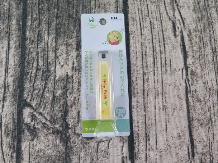 iSport 日本代購  日本製 KAI貝印 嬰幼兒剪 維尼熊指甲剪KK1454