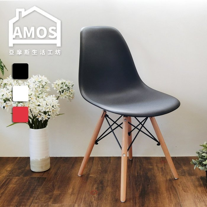 【YAN037】田園家居櫸木餐椅 Amos(1入)