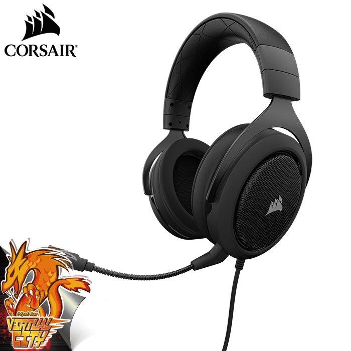 【桃園-虛擬城市】海盜船 Corsair HS50 耳機麥克風 黑色
