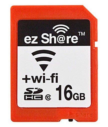 呈現攝影-易享派 ezShare ES100 16G Wi-Fi SD卡 class 6 無線Wi-Fi 記憶卡/手機 平板電腦都可用