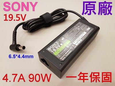 索尼 SONY 90W 原廠 變壓器 VGP-AC19V37 VGP-AC19V4 VGP-AC19V41