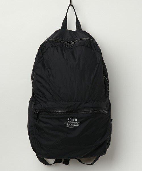 乾媽店~   包包 再入荷 SOLEIL AIR 超輕量 防水 黑色後背包 可摺曡附收納袋