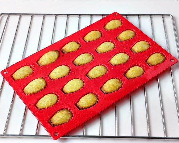 :::宅優物:::矽膠製烘焙模型◈皂模◈20連模◈馬德蓮模◈貝殼餅乾模◈Madeleines